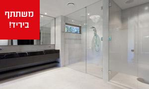 60% הנחה למקלחונים והטבות נוספות עם א.א.מקלחונים ב