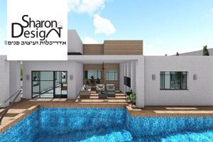 sharon design -אדריכלות ועיצוב פנים