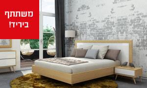 קנייה קבוצתית לרכישת חדרי שינה ומזרנים עם רהיטי קיבוץ השלושה ביריד 2018